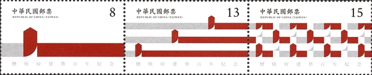 [The 130th Anniversary of the Presidential Office Building, type ]
