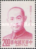 [Famous Chinese - Martyrs of War against Japan, Typ AAC]