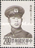 [Famous Chinese - Martyrs of War against Japan, Typ AAD]