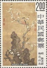 [Ancient Chinese Paintings -