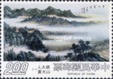 [Madame Chiang Kai-shek's Landscape Paintings, Typ ACL]