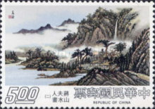 [Madame Chiang Kai-shek's Landscape Paintings, Typ ACM]