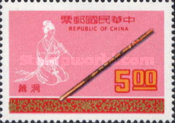 [Chinese Musical Instruments, Typ ACT]