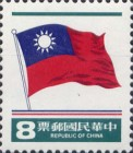 [National Flag, Typ AFC4]