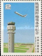 [Completion of Taoyuan International Airport, type AFE]