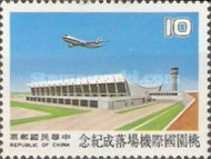 [Completion of Taoyuan International Airport, type AFF]
