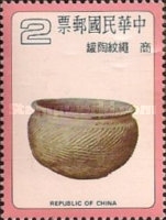 [Ancient Chinese Pottery, Typ AGI]