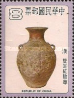 [Ancient Chinese Pottery, Typ AGK]