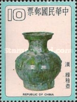 [Ancient Chinese Pottery, Typ AGL]