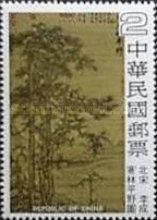 [Ancient Chinese Paintings, Typ AGN]