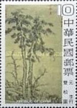[Ancient Chinese Paintings, Typ AGQ]
