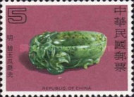 [Ancient Chinese Jade, type AHD]