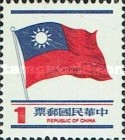 [National Flag, type AHG]