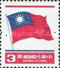 [National Flag, type AHG11]