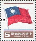 [National Flag, type AHG13]