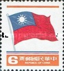 [National Flag, type AHG14]