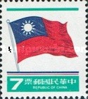 [National Flag, type AHG15]