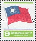 [National Flag, type AHG17]