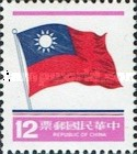[National Flag, type AHG19]