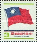 [National Flag, type AHG2]