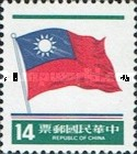 [National Flag, type AHG20]