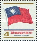 [National Flag, type AHG3]