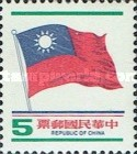 [National Flag, type AHG4]