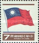 [National Flag, type AHG5]
