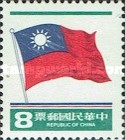 [National Flag, type AHG6]
