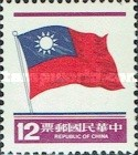 [National Flag, type AHG7]