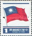 [National Flag, type AHG8]