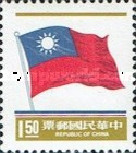 [National Flag, type AHG9]