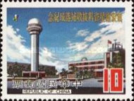 [Completion of Meteorological Satellite Ground Station, Taipei, Typ AIM]