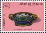 [Ancient Chinese Enamelware - Ming Dynasty Cloisonne Enamelware, Typ AJA]