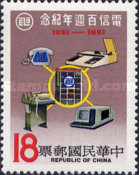 [The 100th Anniversary of Chinese Telecommunications Service, Typ AKT]