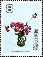 [Chinese Flower Arrangements, Typ AKW]