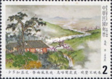 [Chinese Classical Poetry - Tang Dynasty Poems, Typ ALP]
