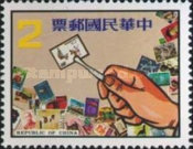 [Philately Day, Typ ALW]