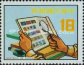 [Philately Day, Typ ALX]