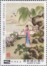 [Chinese Classical Poetry - Sung Dynasty Lyrical Poems, Typ AMS]