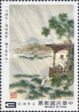 [Chinese Classical Poetry - Sung Dynasty Lyrical Poems, Typ AMT]