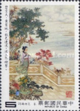 [Chinese Classical Poetry - Sung Dynasty Lyrical Poems, Typ AMU]