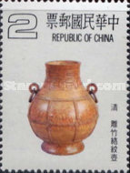 [Ancient Chinese Bamboo Carvings, Typ ANH]