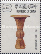 [Ancient Chinese Bamboo Carvings, Typ ANI]