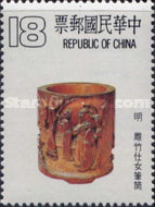 [Ancient Chinese Bamboo Carvings, Typ ANK]