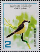 [The 2nd East Asian Bird Protection Conference, type ANU]