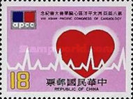 [The 8th Asian-Pacific Cardiology Congress, Typ AOD]