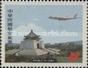 [Airmail - The 37th Anniversary of Civil Aeronautics Administration, Typ AOI]