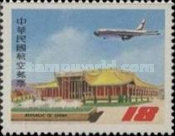 [Airmail - The 37th Anniversary of Civil Aeronautics Administration, Typ AOJ]