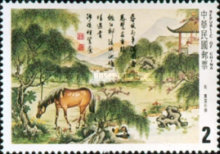 [Chinese Classical Poetry - Yuan Dynasty Lyric Poems, Typ AOM]